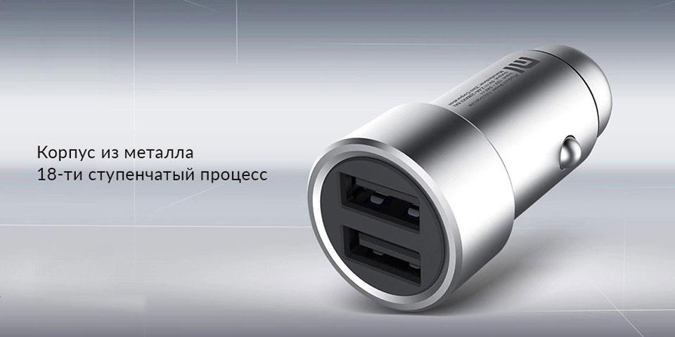 Автомобильная зарядка Xiaomi Car Charger