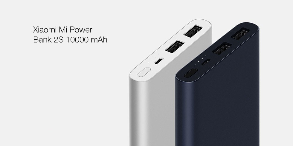 Внешняя аккумуляторная батарея Xiaomi Mi Power bank 2S 10000 mAh с двумя USB и функцией быстрой зарядки Quick Charge